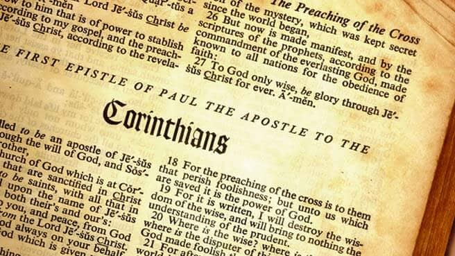 Detail of a Bible page, featuring the first letter to the Corinthians
