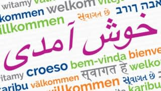 Welcome in Farsi and several other languages